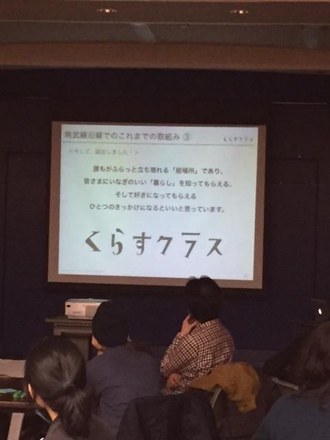 「くらすクラス」JR南武線高架下プロジェクト プレイベント_a0200619_22040797.jpg