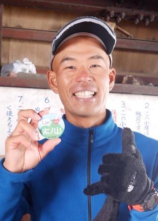 田中陽希さん、ありがとうございました!_f0101226_16442678.jpg