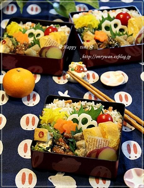 鮭フレーク大葉の混ぜご飯でおばんざい弁当と角食パン♪_f0348032_18051262.jpg
