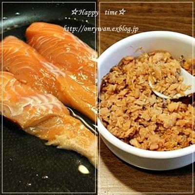 鮭フレーク大葉の混ぜご飯でおばんざい弁当と角食パン♪_f0348032_18220687.jpg