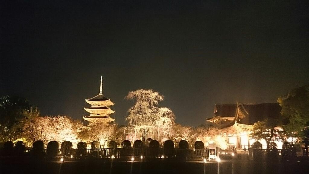 京都 決意の旅_c0119937_21311946.jpg