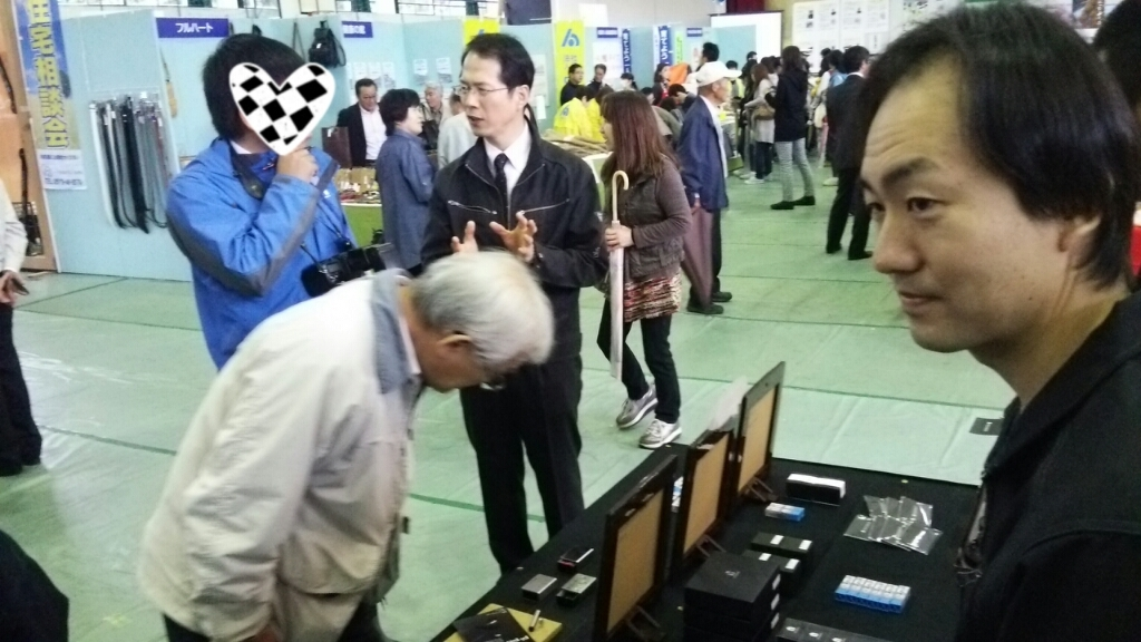 美濃市産業祭_a0272042_12305911.jpg