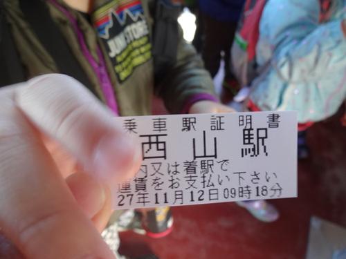鮭の川登り見学&ミニ遠足に行ってきました_d0166047_10215219.jpg