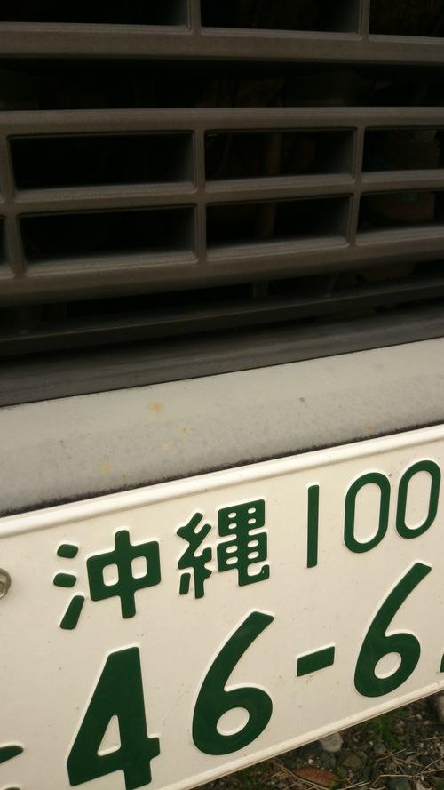 OKINAWA_a0193460_11594947.jpg