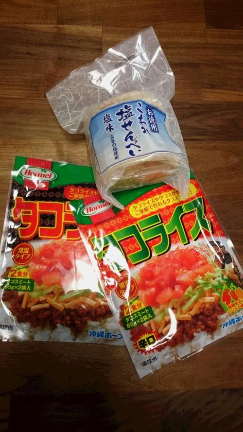 OKINAWA_a0193460_1242982.jpg