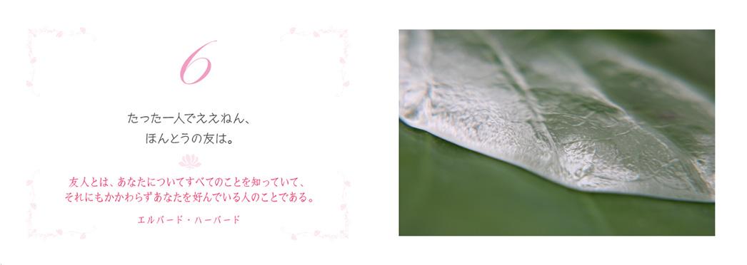 f0355165_10544348.jpg