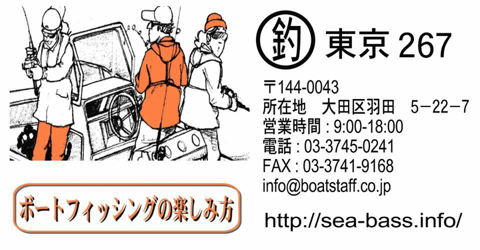 b0198668_11132059.jpg