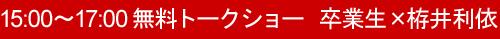 d0169072_17511480.jpg