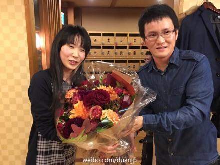 日本僑報社第一回文芸新人賞を龍九尾さんに授与した_d0027795_1913861.jpg