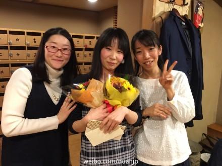 日本僑報社第一回文芸新人賞を龍九尾さんに授与した_d0027795_1914660.jpg