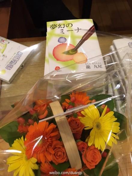 日本僑報社第一回文芸新人賞を龍九尾さんに授与した_d0027795_1915717.jpg