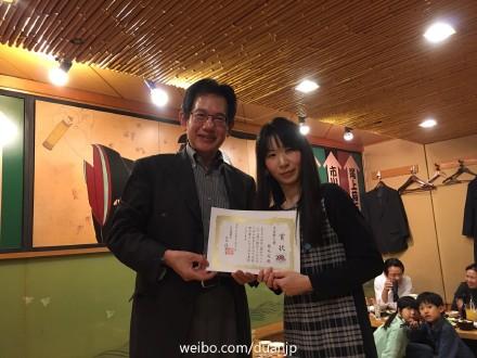 日本僑報社第一回文芸新人賞を龍九尾さんに授与した_d0027795_192577.jpg