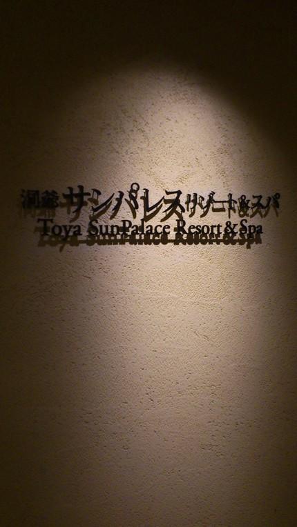 観楓会_b0159098_11231895.jpg