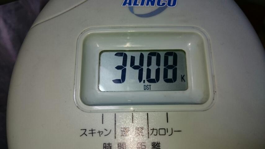 d0149105_1938335.jpg