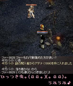 f0072010_0163719.jpg