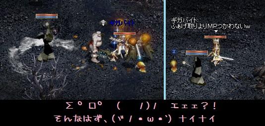 f0072010_0191415.jpg
