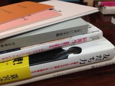 本棚の本プレゼント again!_c0125114_1432868.jpg