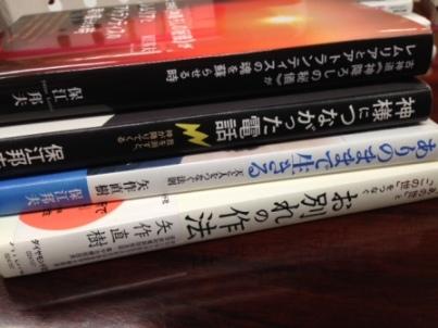 本棚の本プレゼント again!_c0125114_1434060.jpg