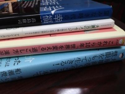 本棚の本プレゼント again!_c0125114_14353674.jpg