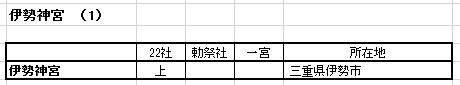 b0052821_18494633.jpg