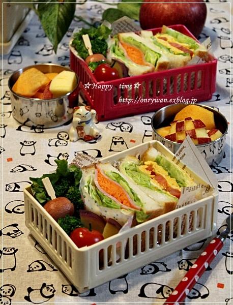 手作り角食パンでミックスサンド弁当♪_f0348032_19252920.jpg