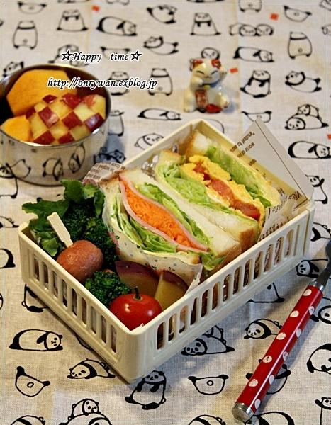 手作り角食パンでミックスサンド弁当♪_f0348032_19253931.jpg