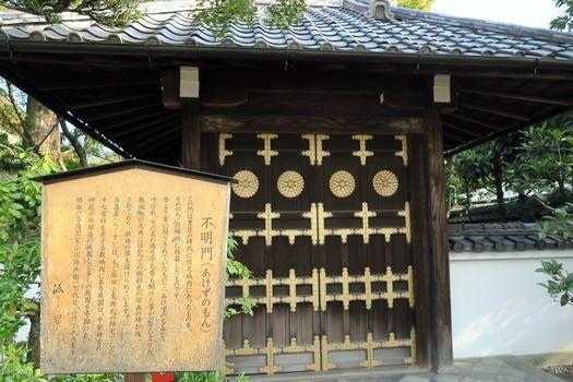 インクライン~東山 お散歩_c0134734_10240154.jpg