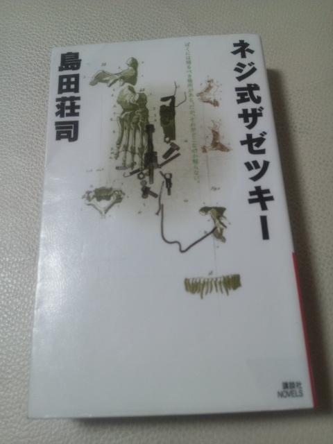 b0141535_1681455.jpg