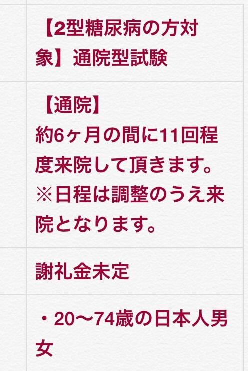 d0336639_22511521.jpg