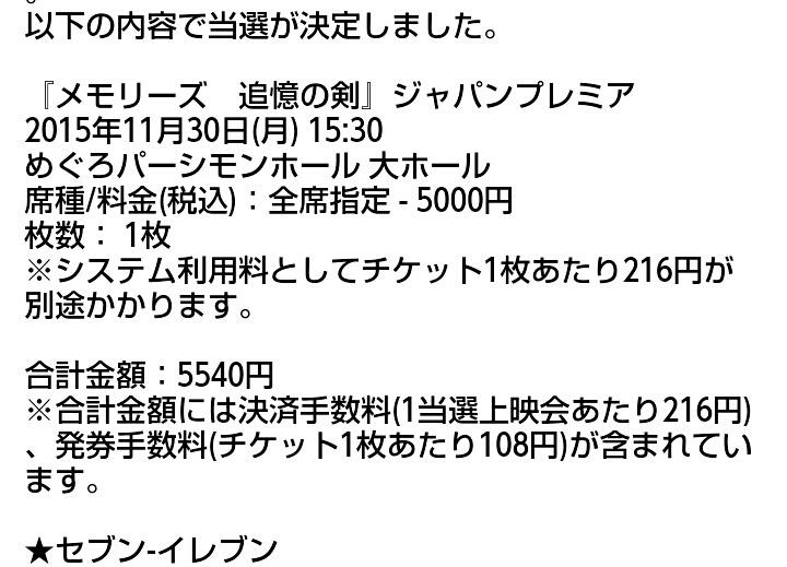 f0073639_18295601.jpg