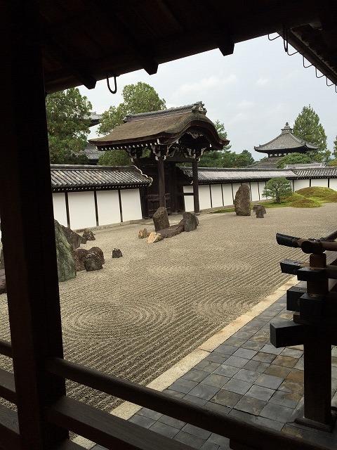 京都での仕事、観光楽しみました。_c0240541_16471821.jpg