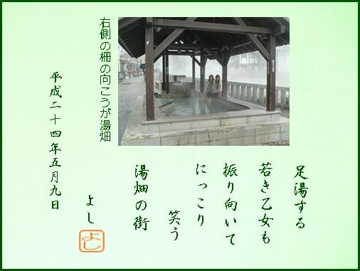 a0290852_20113987.jpg