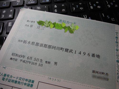 c0074157_1954134.jpg