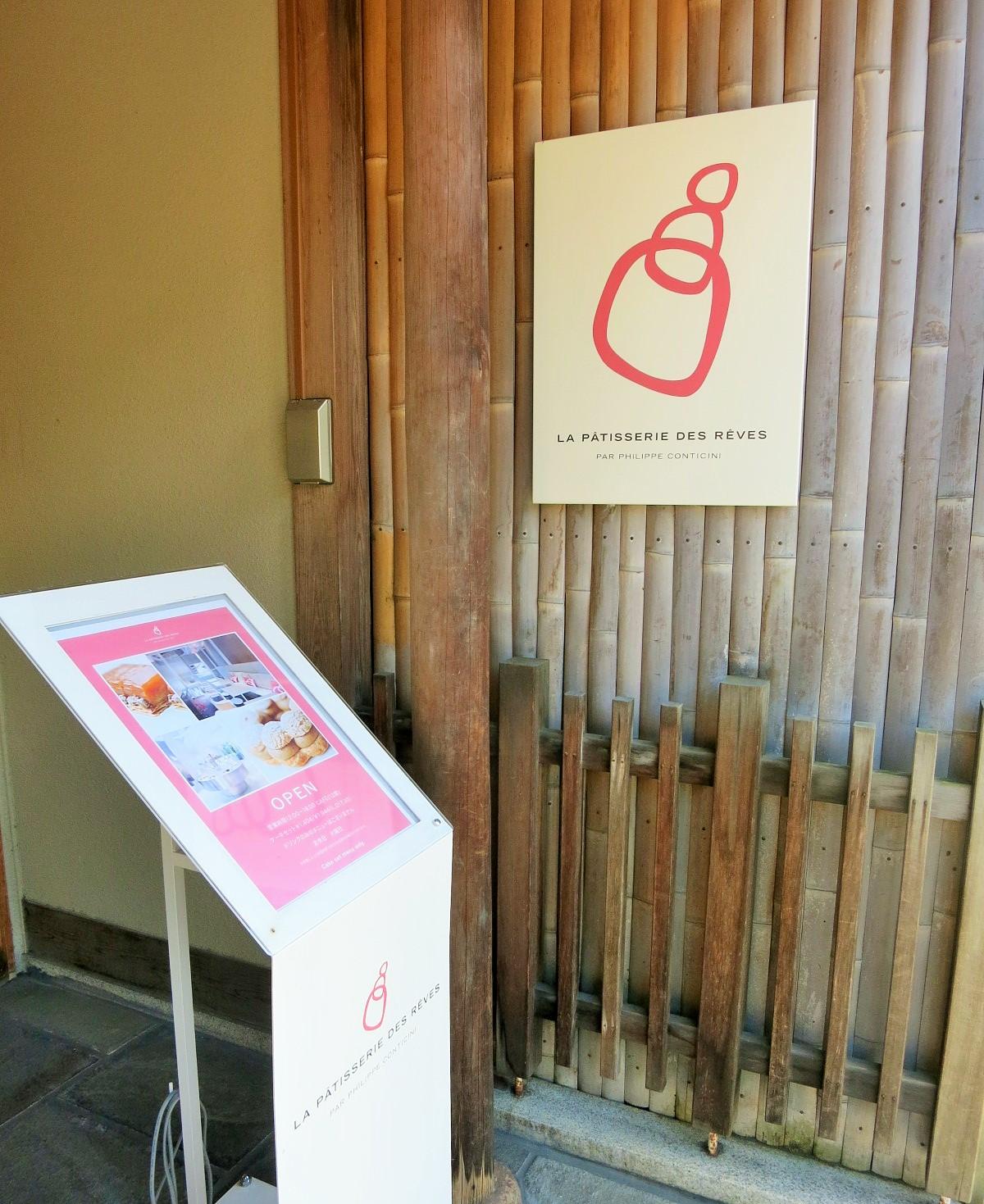 京都で朝活③ 京洋菓子司ジュヴァンセル*スイーツカフェ_f0236260_132850100.jpg