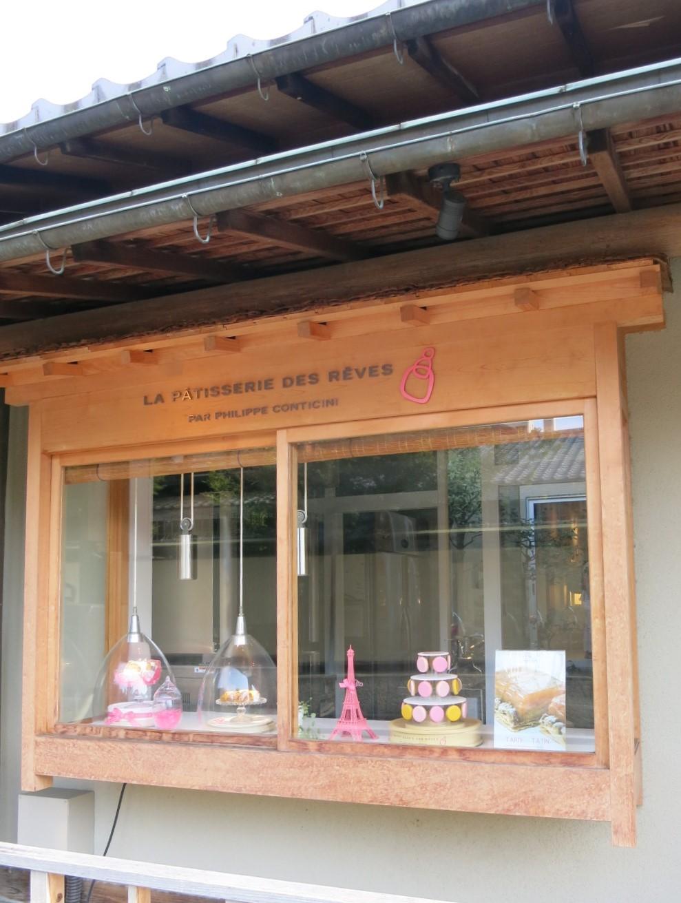 京都で朝活③ 京洋菓子司ジュヴァンセル*スイーツカフェ_f0236260_13292169.jpg