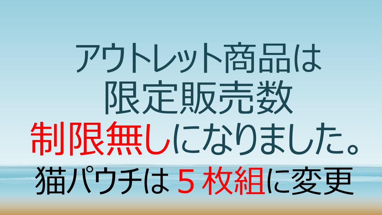 151117 アウトレット変更告知&イベント告知_e0181866_1116371.jpg