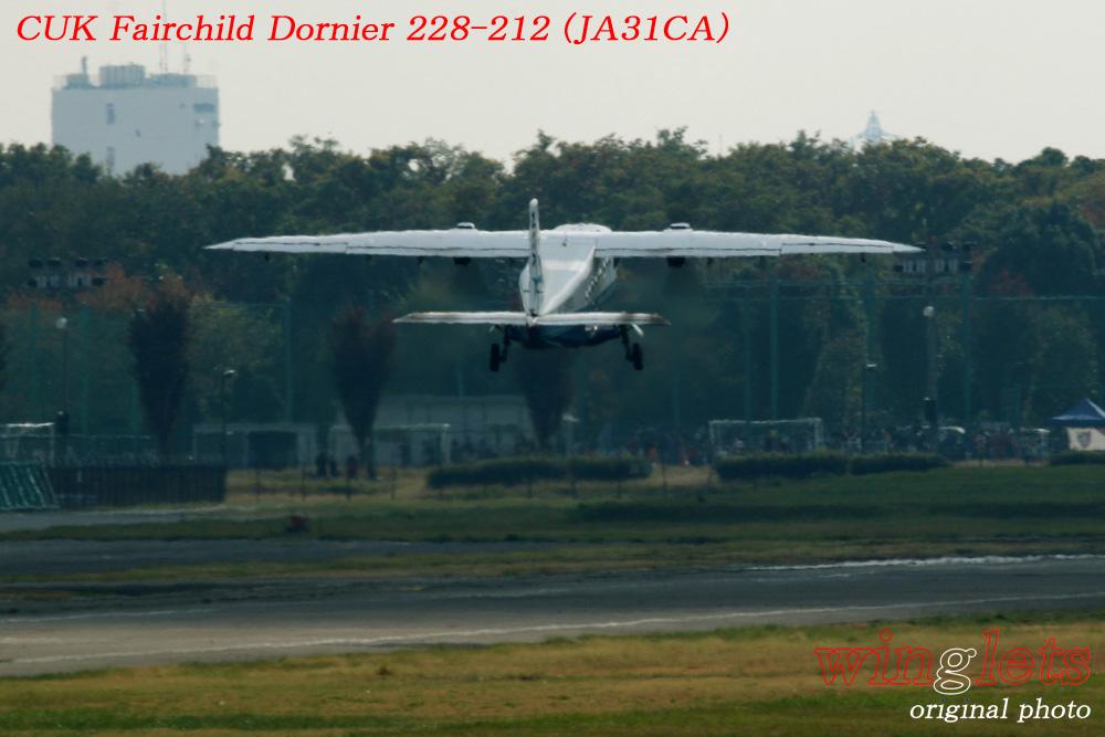 '15年 調布飛行場レポート・・・CUK/JA31CA_f0352866_2251457.jpg