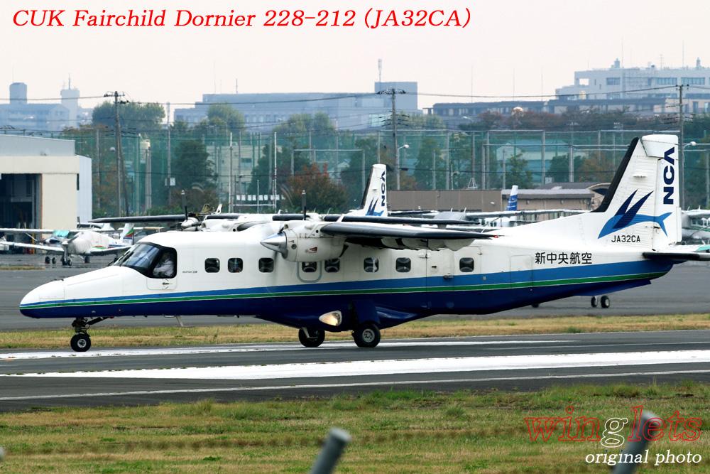 '15年 調布飛行場レポート・・・CUK/JA32CA_f0352866_23133998.jpg