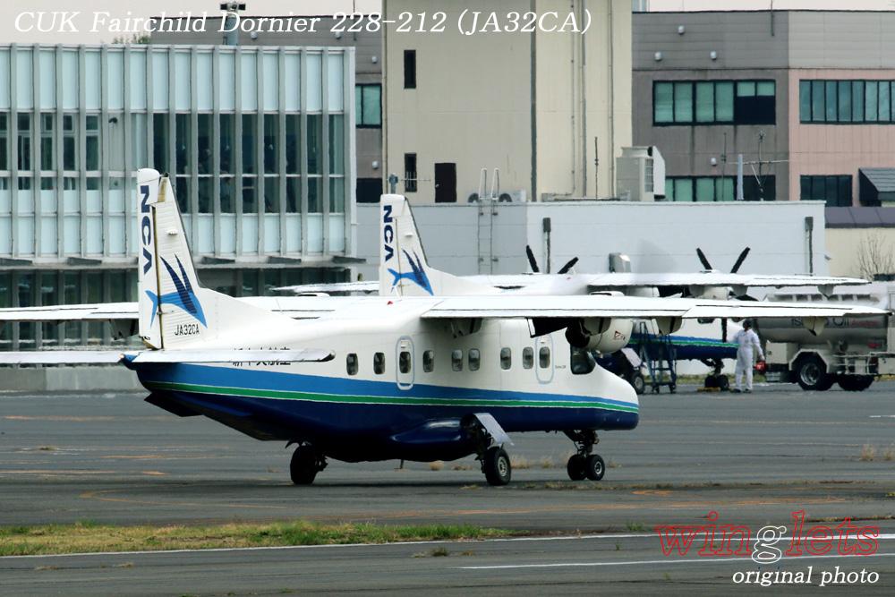 '15年 調布飛行場レポート・・・CUK/JA32CA_f0352866_23141014.jpg