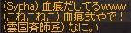 a0201367_13324359.jpg