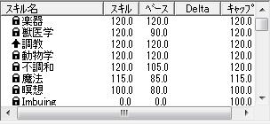 b0022669_20413526.jpg
