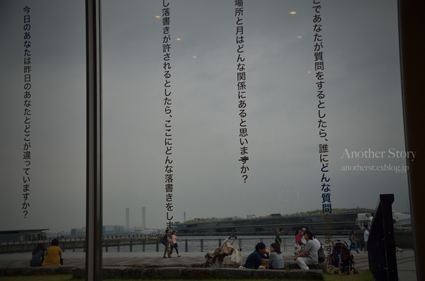 yokohama snap  ~141 ~_a0238574_21154079.jpg