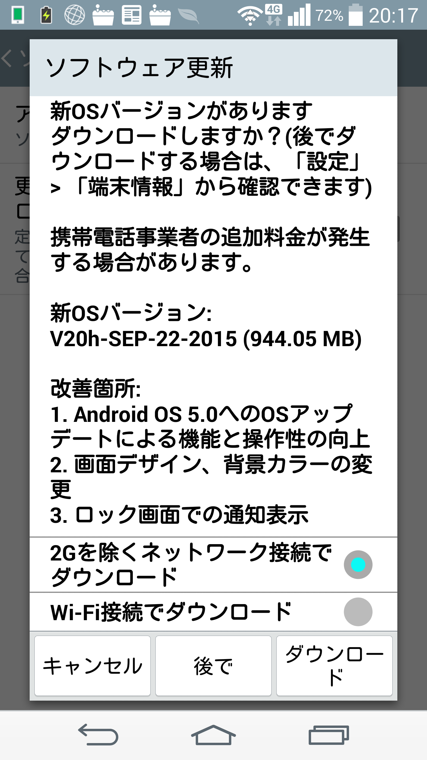 b0048879_23521393.png