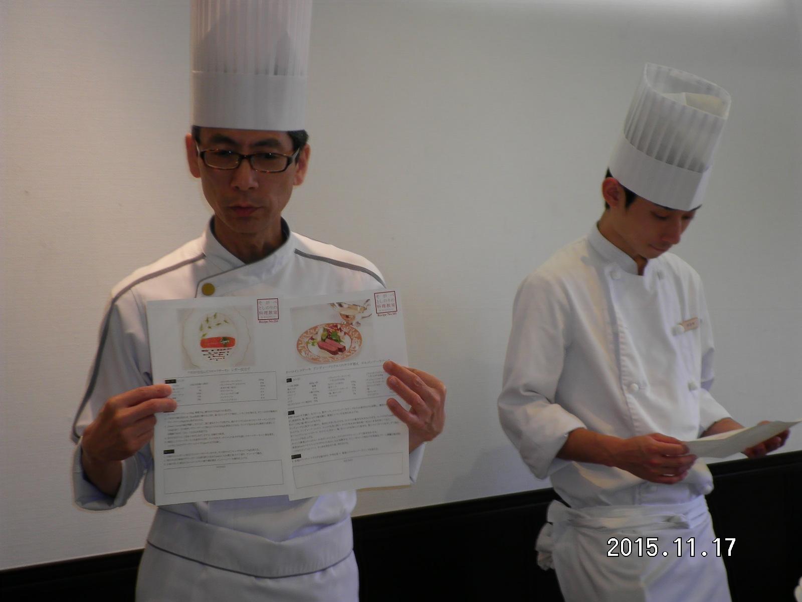 第55回お料理教室_e0190287_17211521.jpg