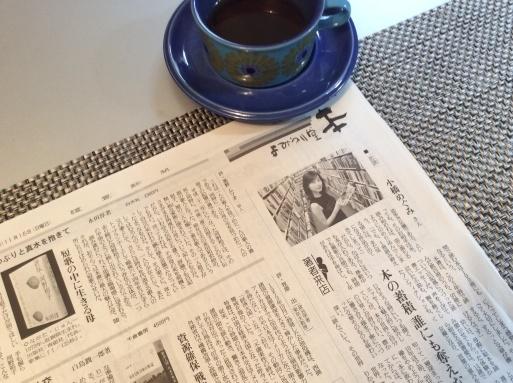 小泉今日子・書評集_b0210699_23241336.jpg