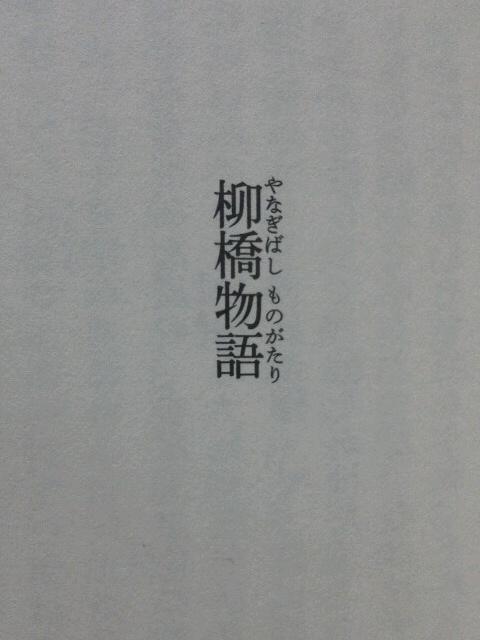 f0035400_1552942.jpg