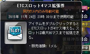 e0059004_024339.png