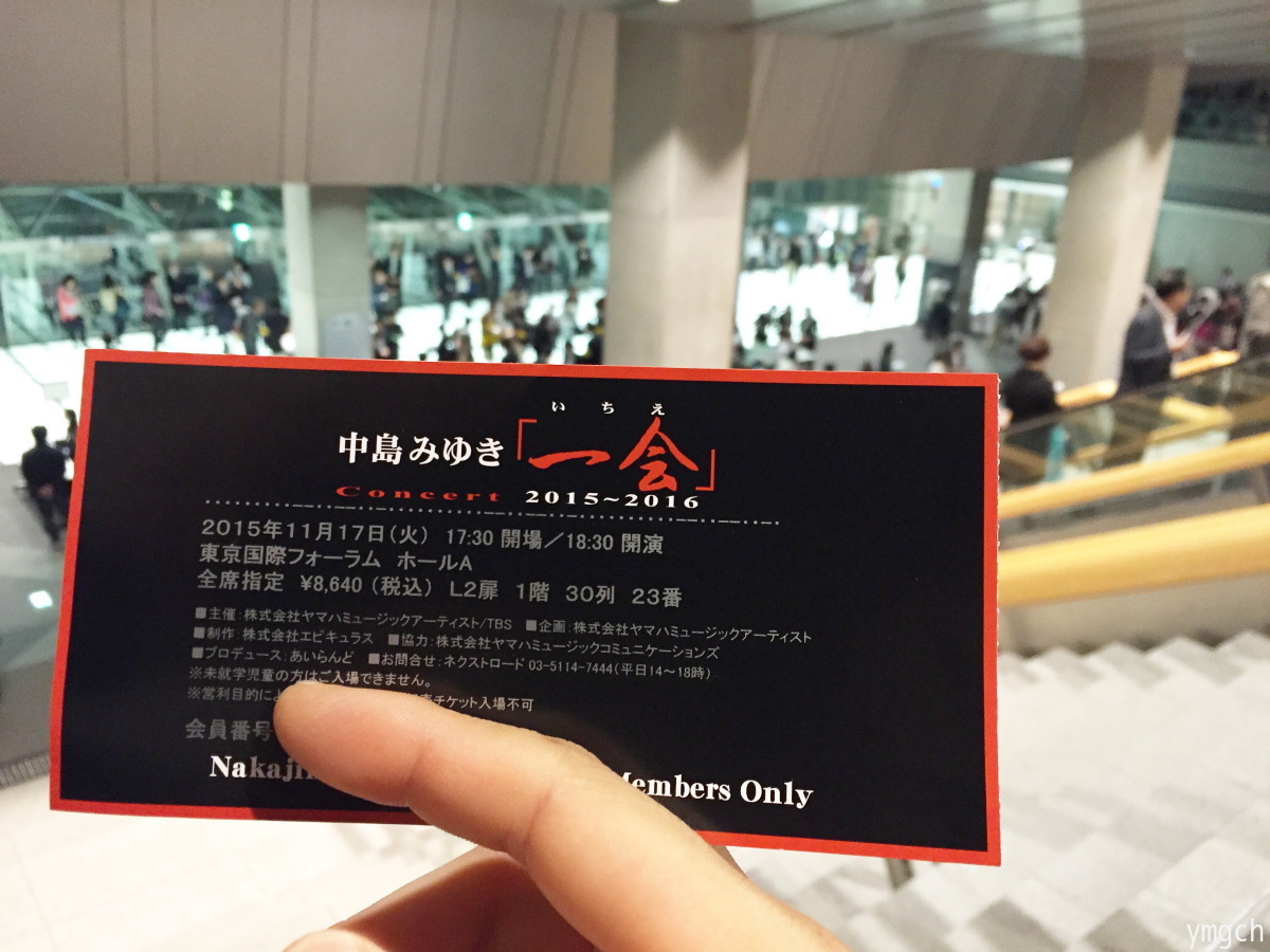 中島みゆきConcert「一会」2015~2016_f0157812_15474282.jpg