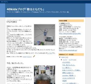 d0350319_18354151.jpg