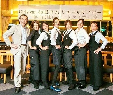 <ソムリエール ディナー> 大阪まで行って来ました!!_a0254125_1281139.jpg